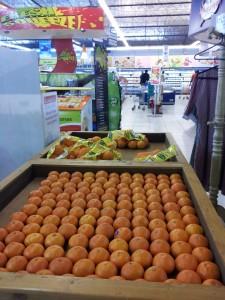Local chain Nakumatt supermarket