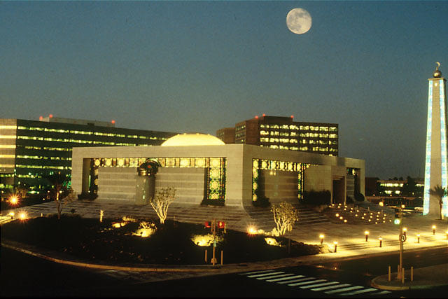 Saudi Arabian Oil Company, Aramco, headquarters in Dhahran