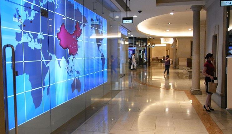 Global trade and Globalization