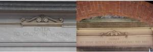 Harvard_puerta