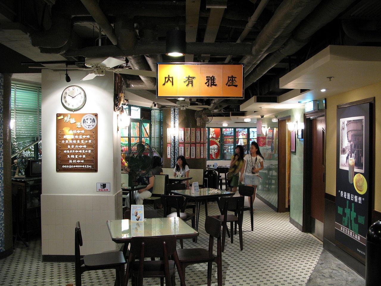 Hong Kong Duddell Street Starbucks, by WiNG