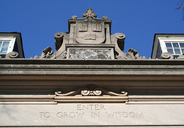 Enter To Grow in Wisdom.